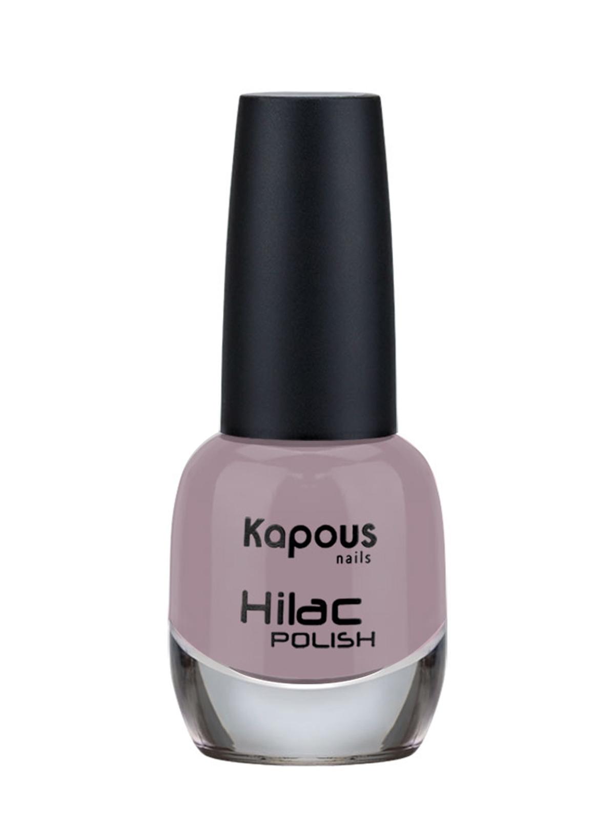 Купить Лак HI-LAC для ногтей KAPOUS PROFESSIONAL 2170 навсегда 12 мл
