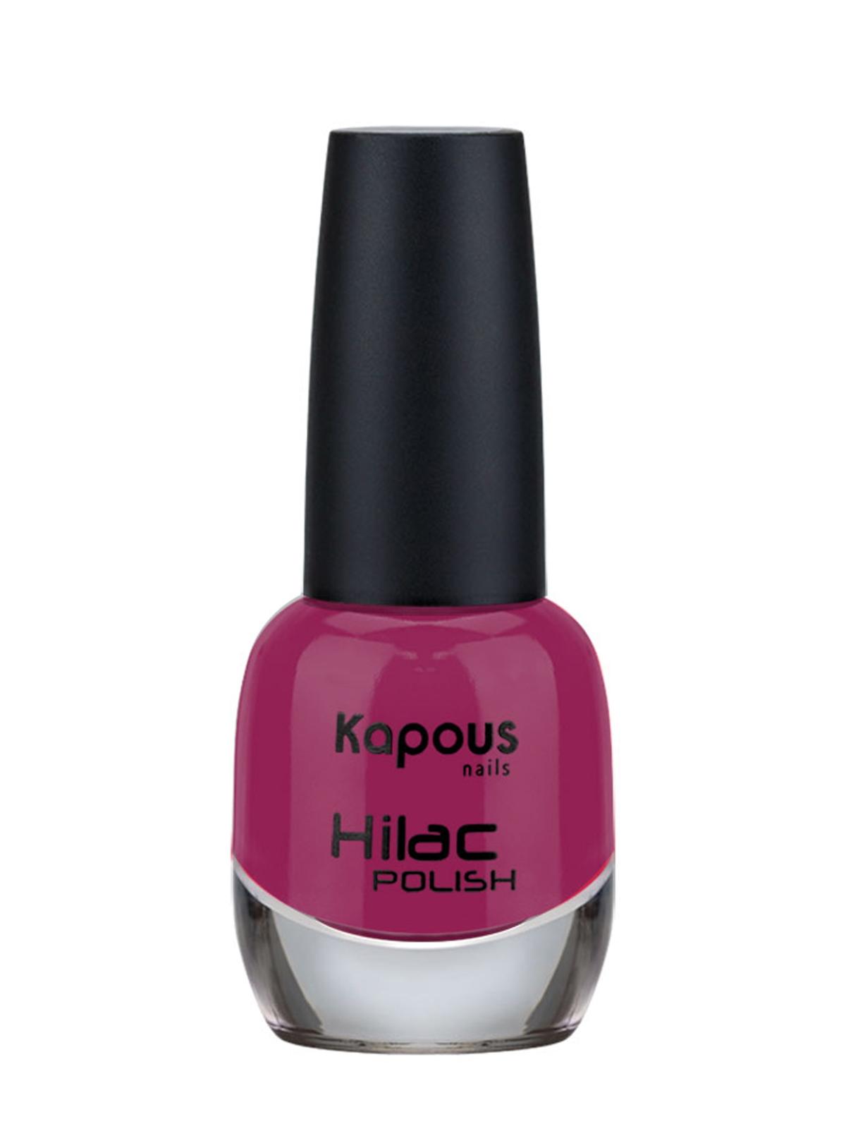 Купить Лак HI-LAC для ногтей KAPOUS PROFESSIONAL 2161 варьете 12 мл