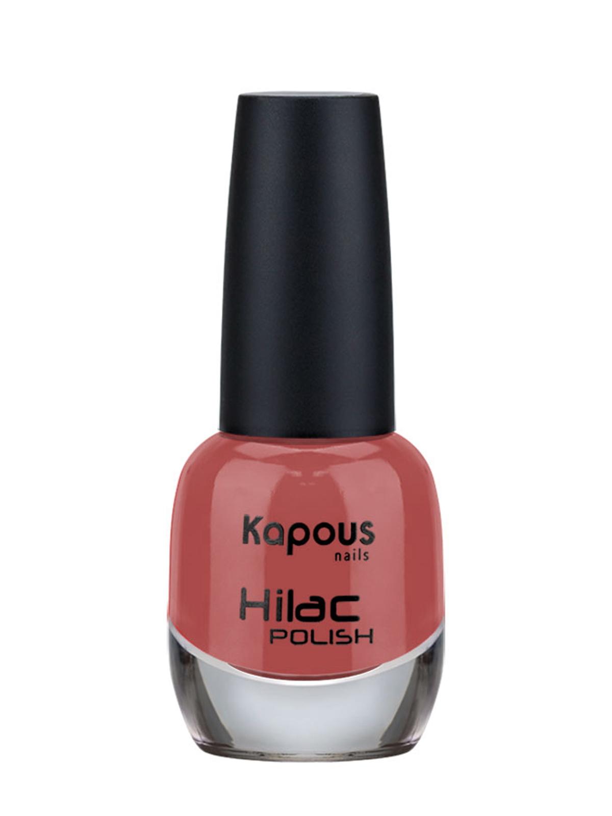Купить Лак HI-LAC для ногтей KAPOUS PROFESSIONAL 2158 воспоминания 12 мл