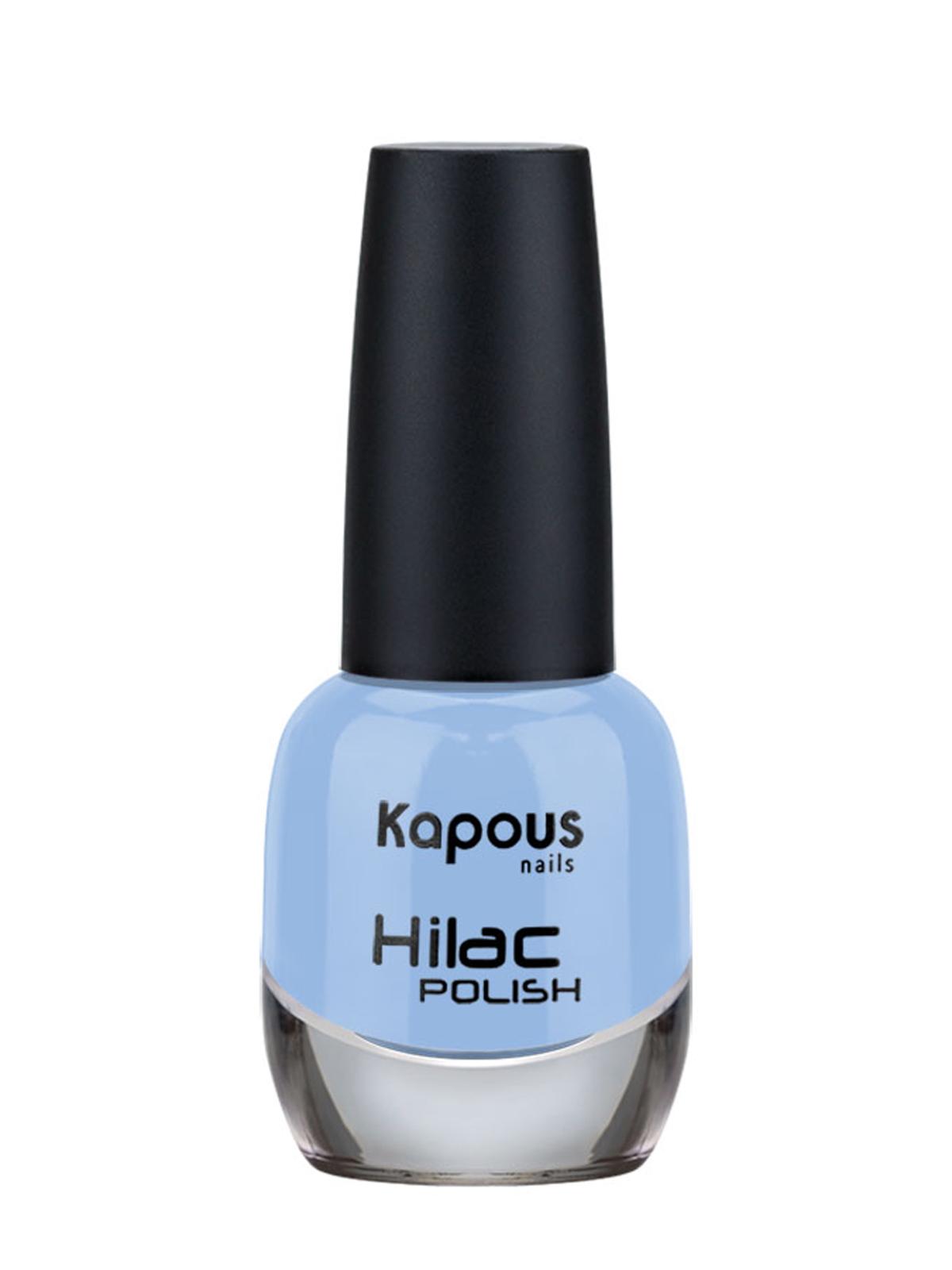 Купить Лак HI-LAC для ногтей KAPOUS PROFESSIONAL 2153 прогулки по воде 12 мл