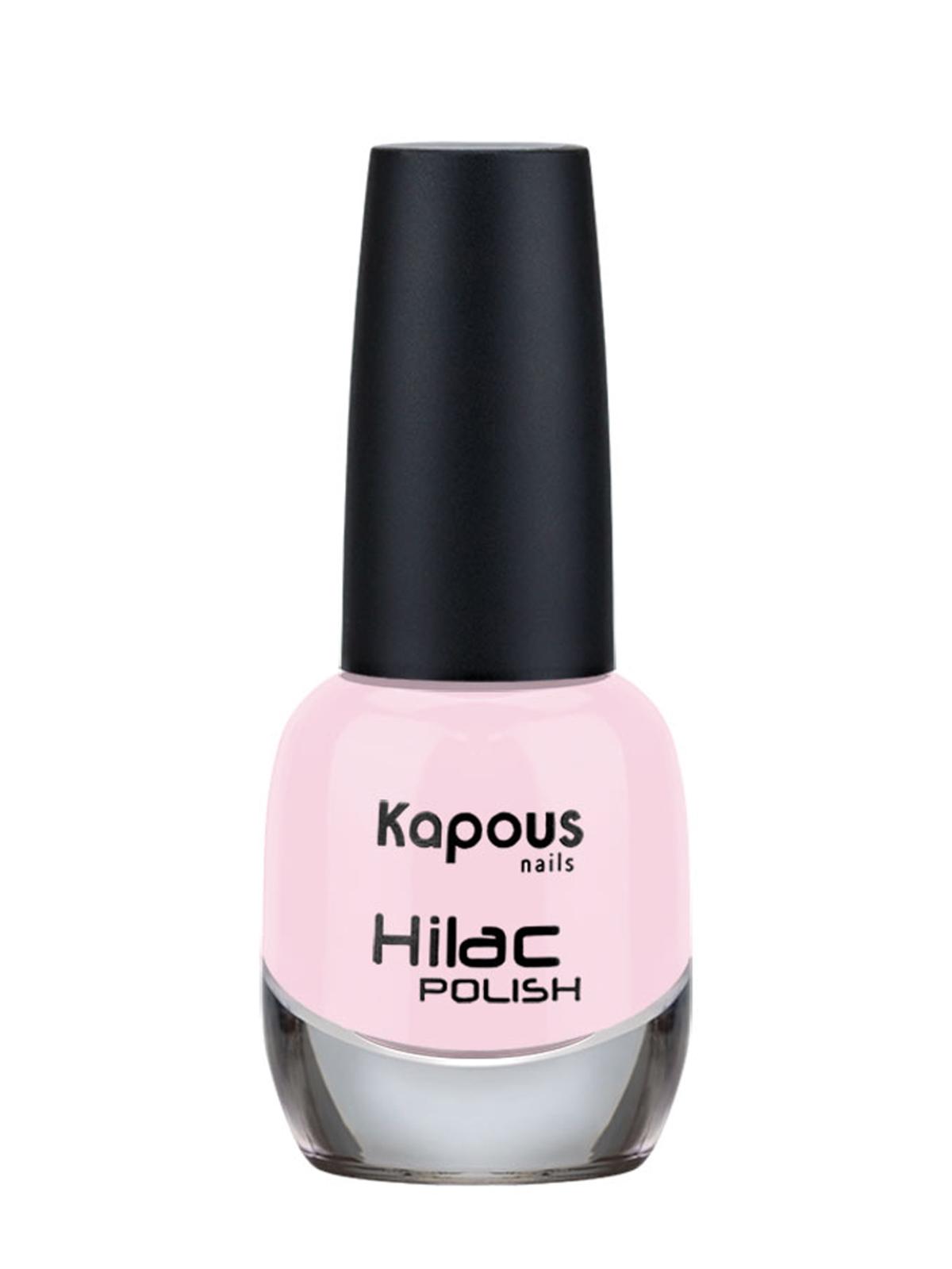 Купить Лак HI-LAC для ногтей KAPOUS PROFESSIONAL 2151 розовый попугай 12 мл