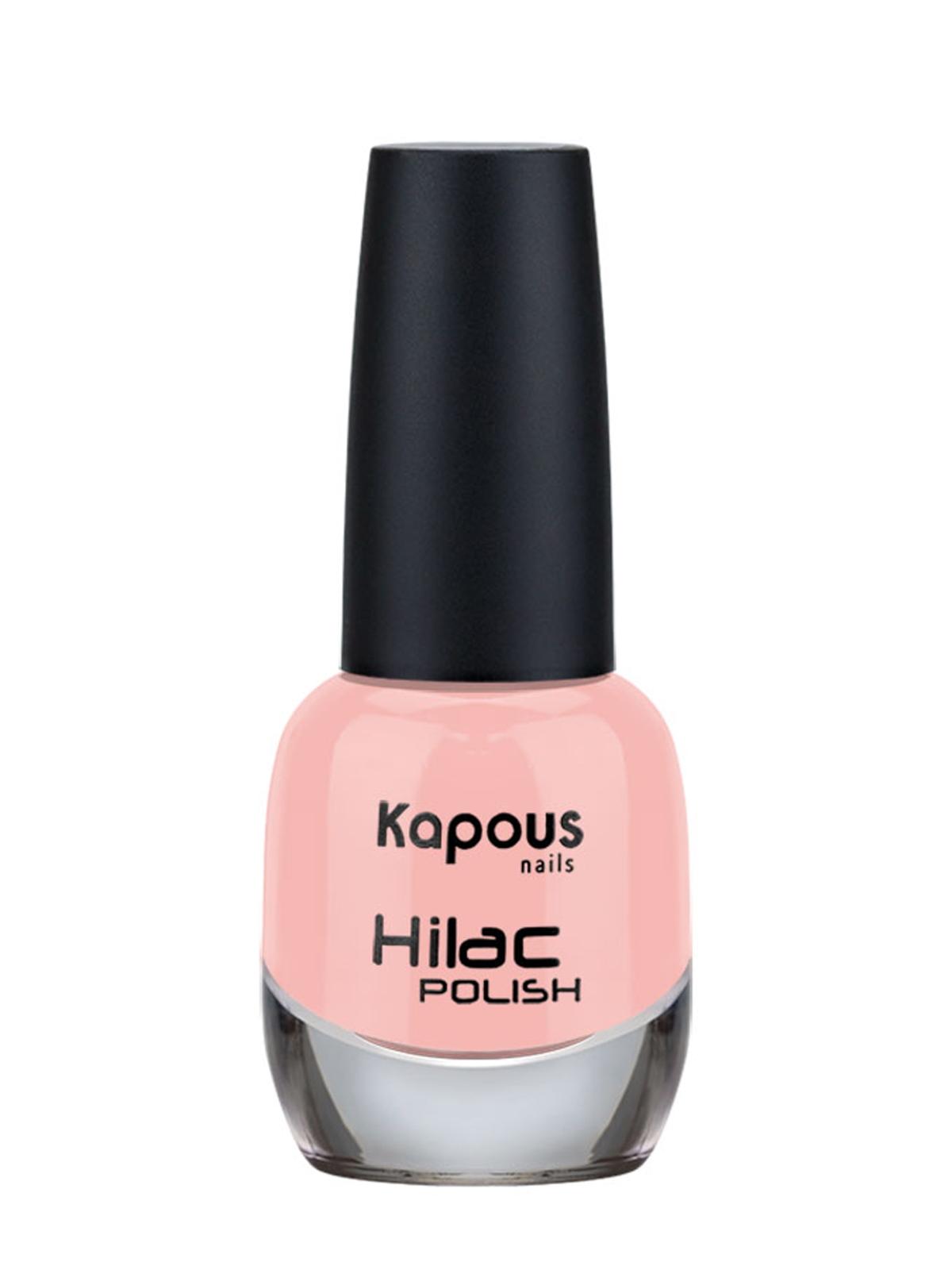 Купить Лак HI-LAC для ногтей KAPOUS PROFESSIONAL 2150 воздушное сердце 12 мл