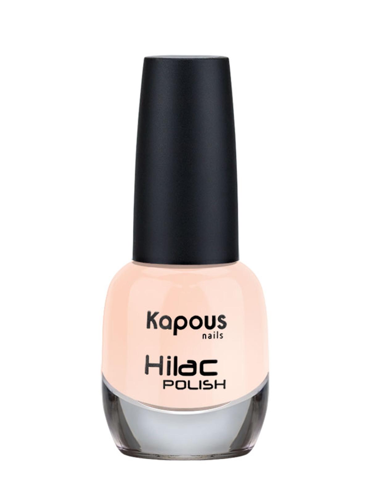 Купить Лак HI-LAC для ногтей KAPOUS PROFESSIONAL 2149 пример для подражания 12 мл