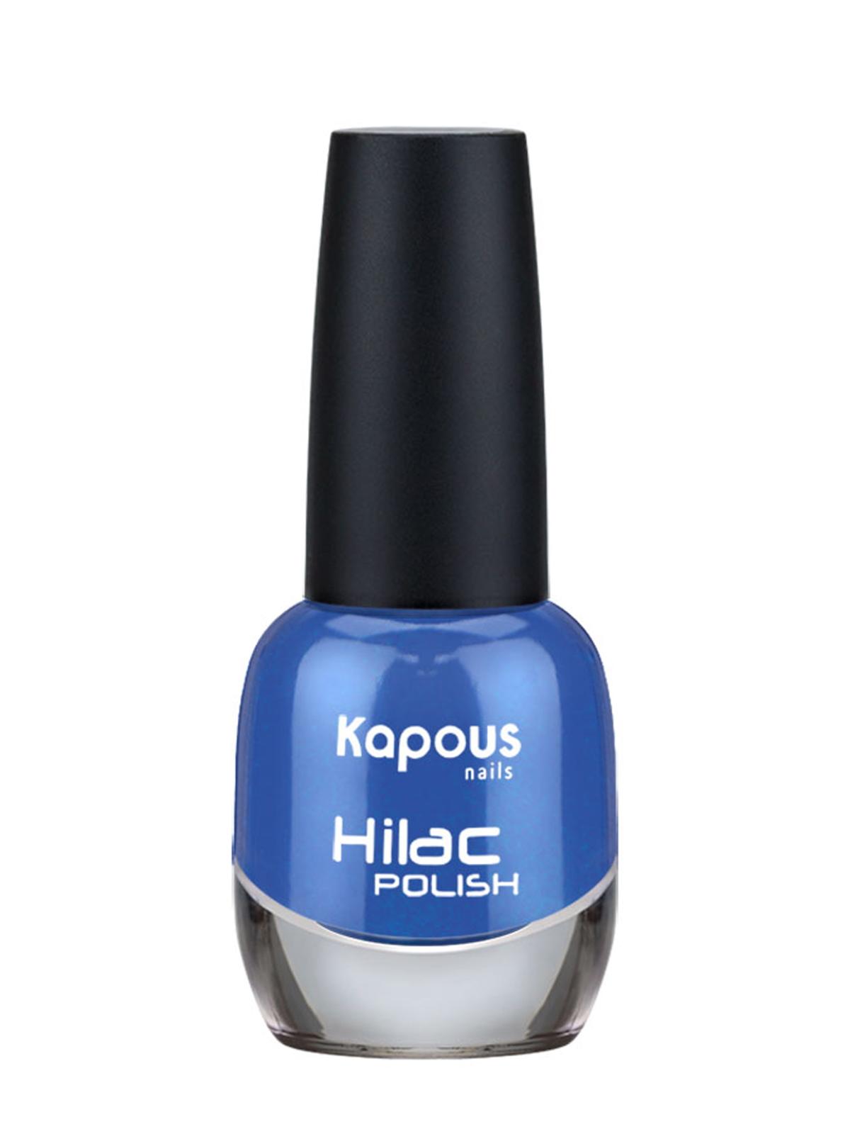 Лак HI-LAC для ногтей KAPOUS PROFESSIONAL 2067 наследный принц 12 мл  - Купить