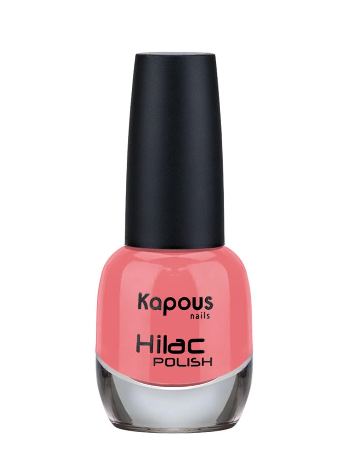 Купить Лак HI-LAC для ногтей KAPOUS PROFESSIONAL 2028 вместе 12 мл