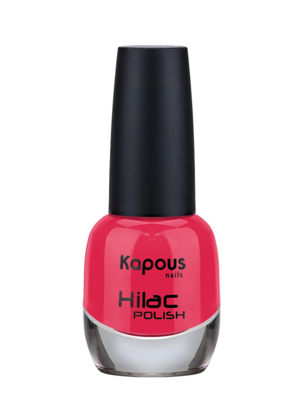 Купить Лак HI-LAC для ногтей KAPOUS PROFESSIONAL 2027 малиновый сорбет 12 мл