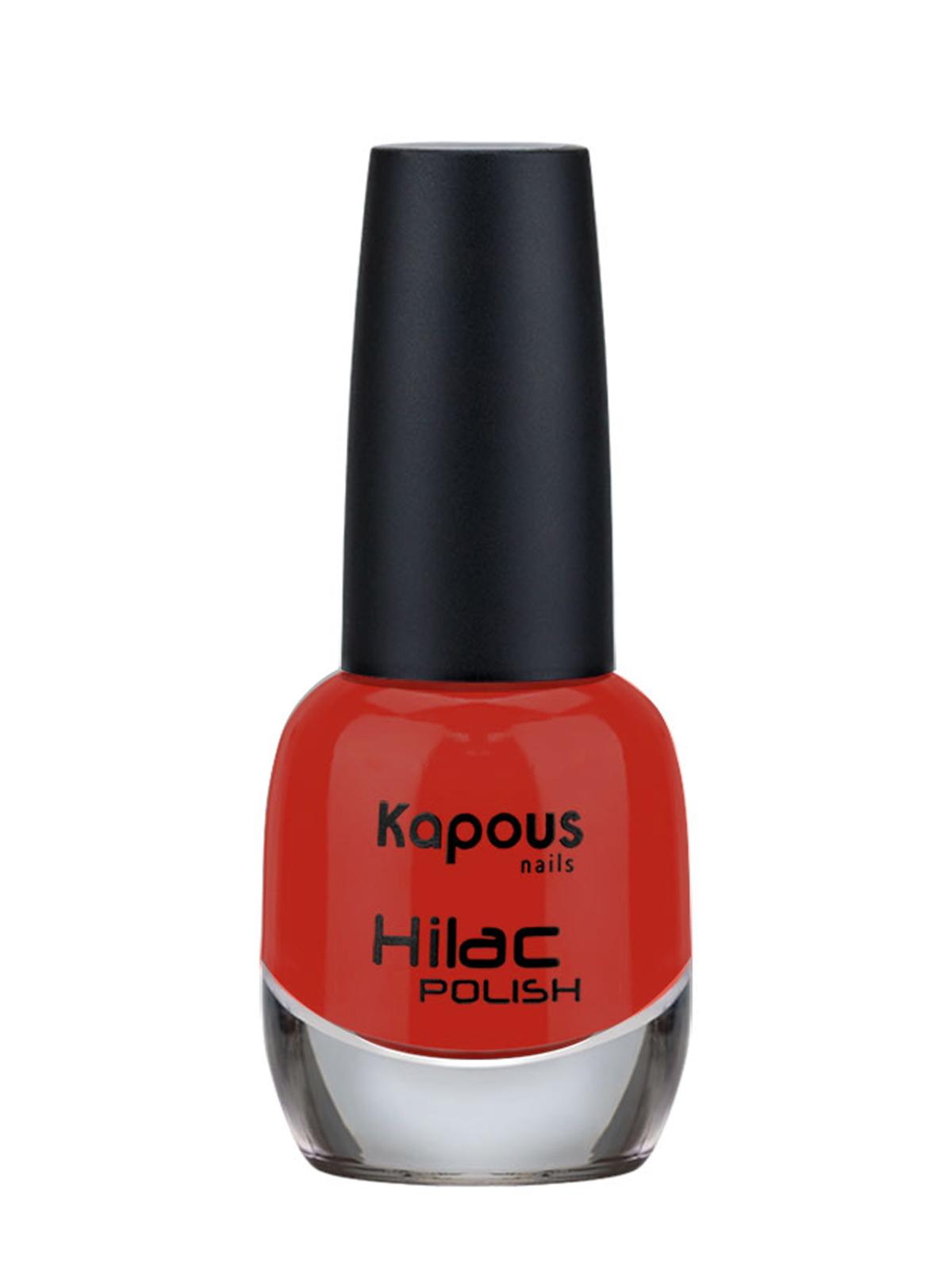 Купить Лак HI-LAC для ногтей KAPOUS PROFESSIONAL 2024 ключи от сердца 12 мл