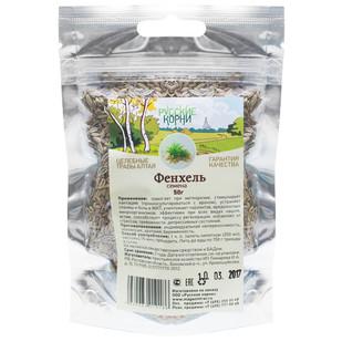 Купить Фенхель (семена) Русские корни 50 г