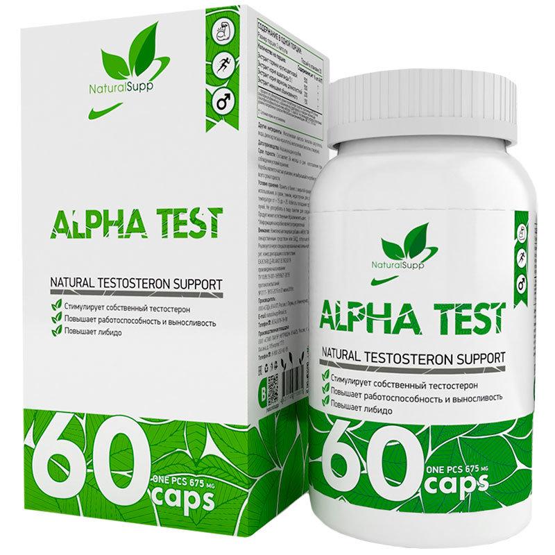 Бустер тестостерона NaturalSupp Alpha Test 675