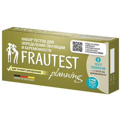 Тест на овуляцию и беременность Frautest Planning,