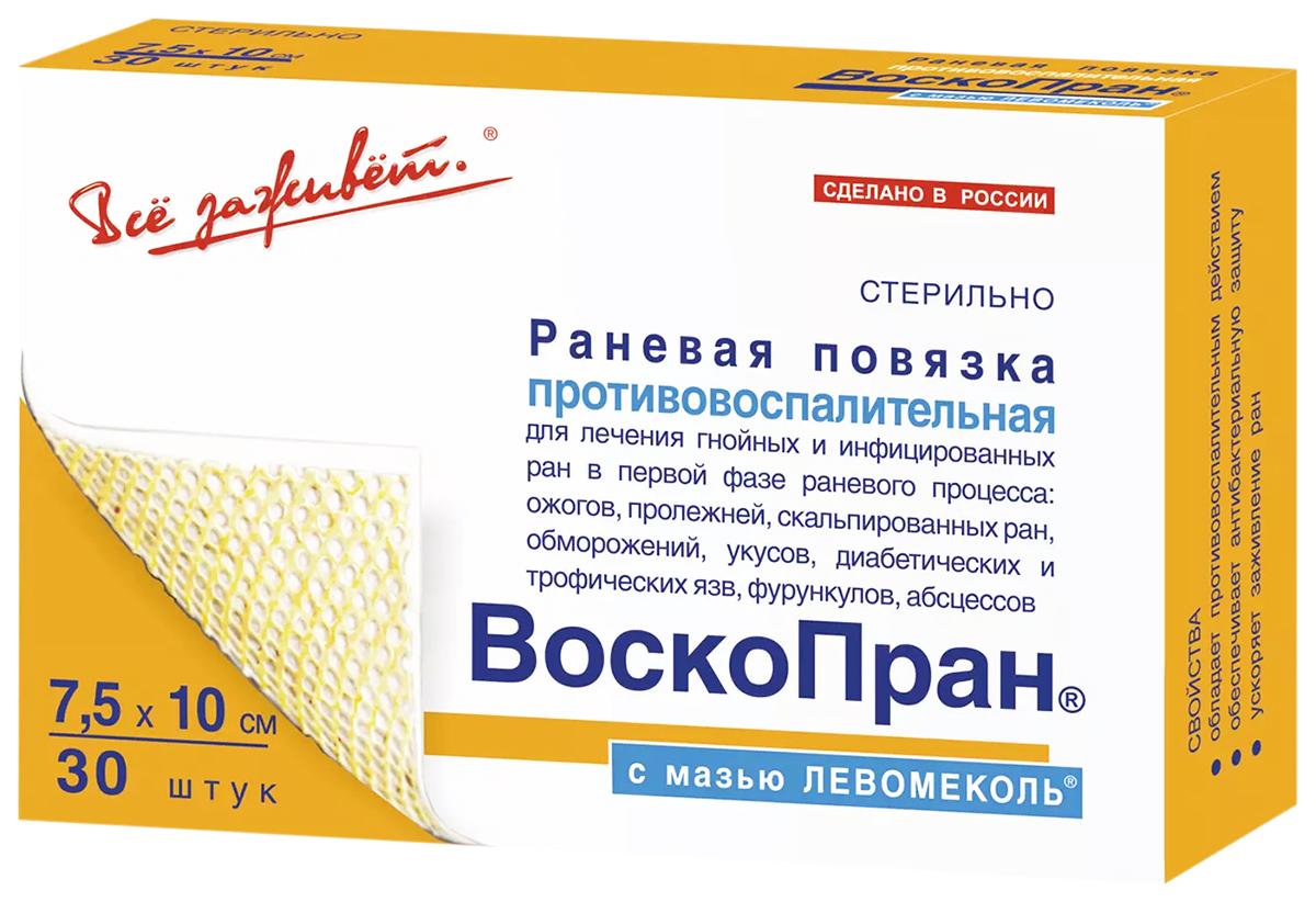 Противовоспалительная раневая повязка, 7,5x10 см ВоскоПран с мазью Левомеколь