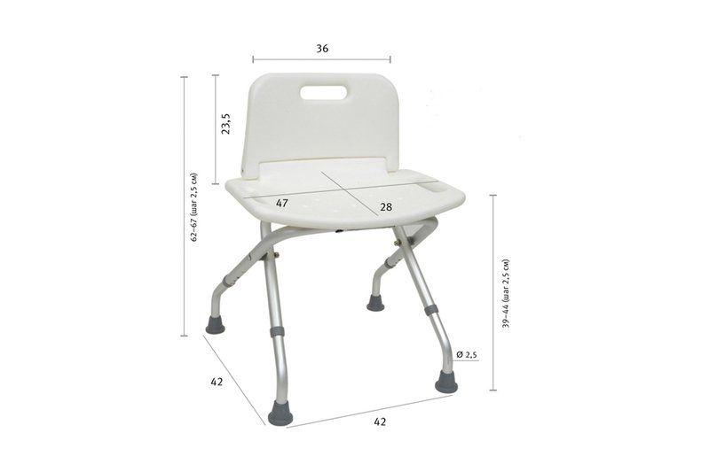 Складной стул для ванн Valentine International