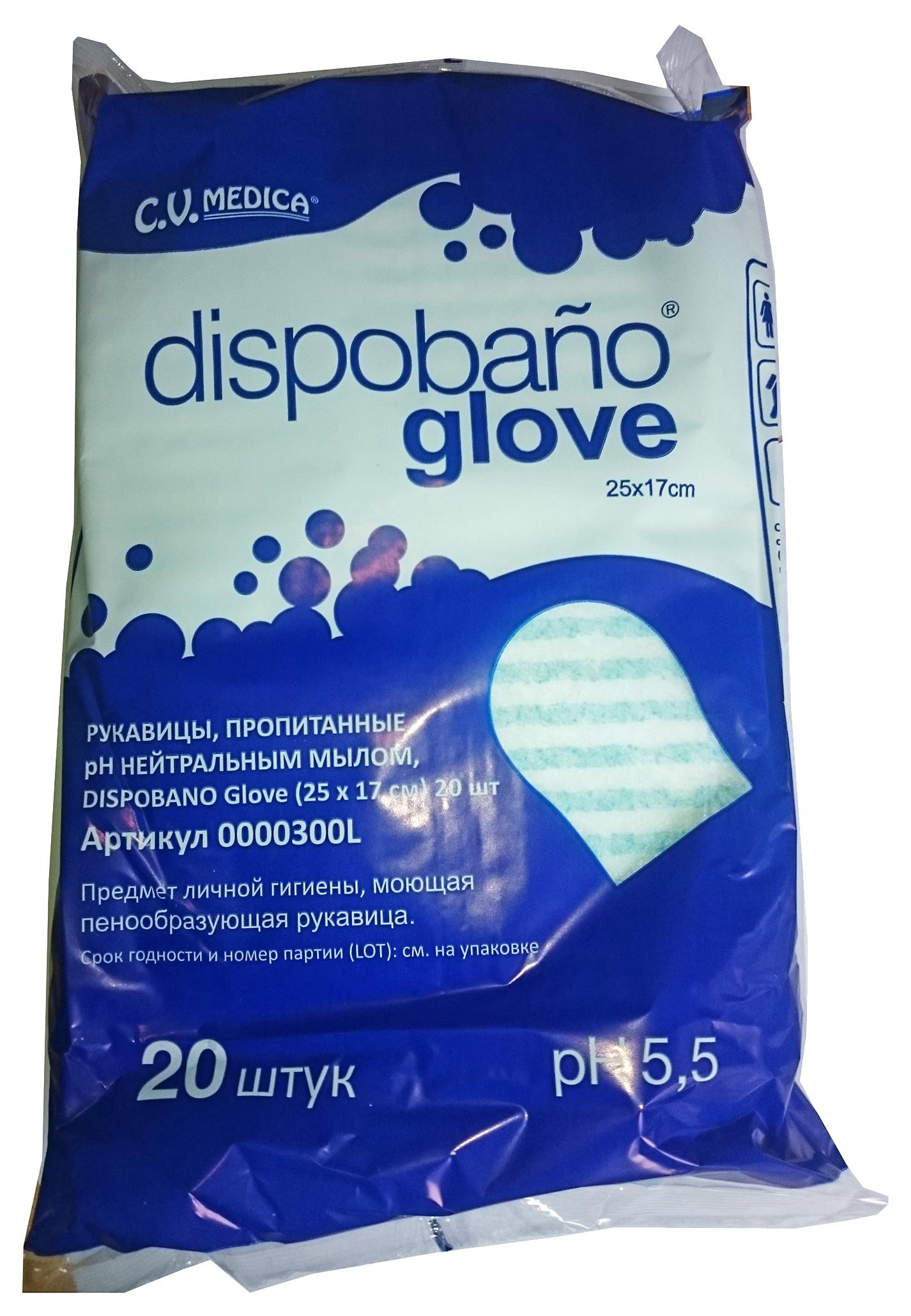 Купить 0000300, Пенообразующая рукавица CV Medica с ПЭ-ламинацией Dispobano Glove 20 шт.