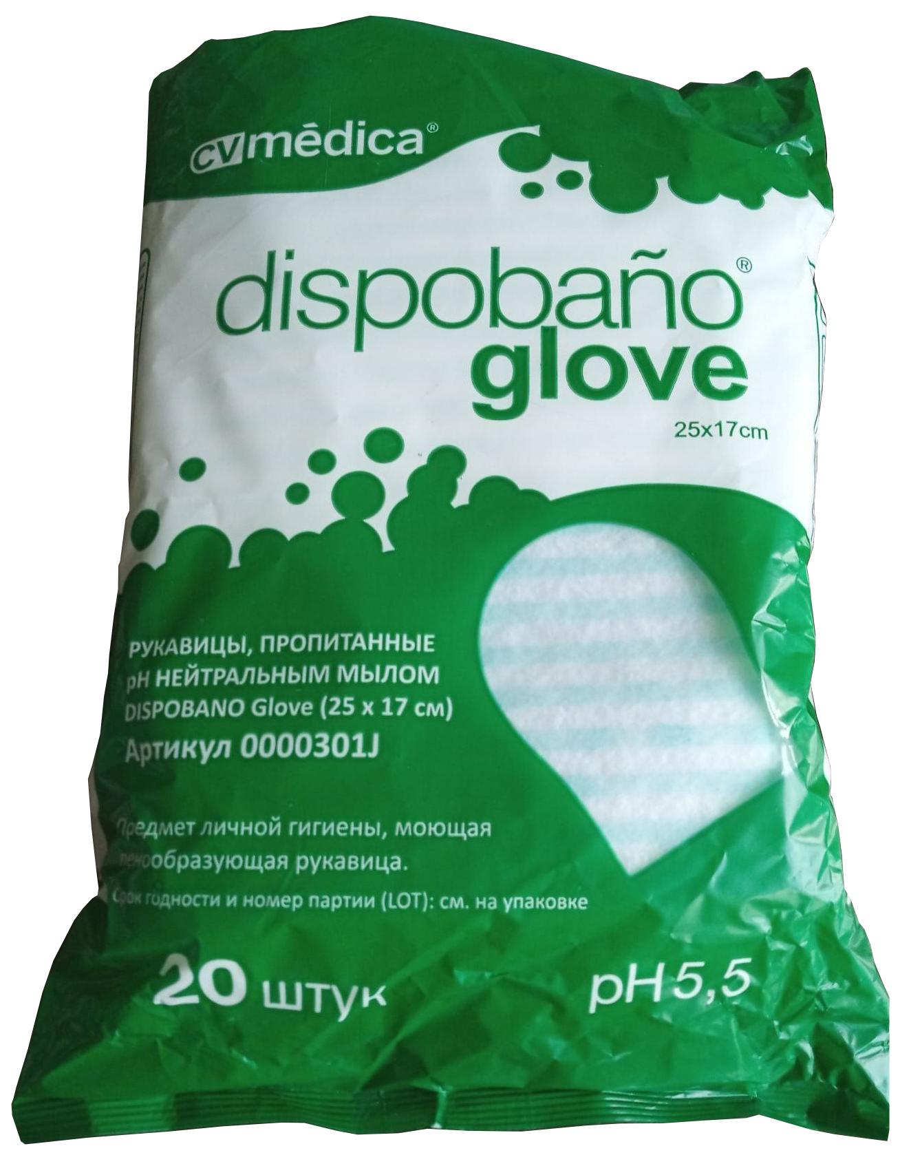 Купить 0000301J, Пенообразующая рукавица CV Medica Dispobano Glove 20 шт.