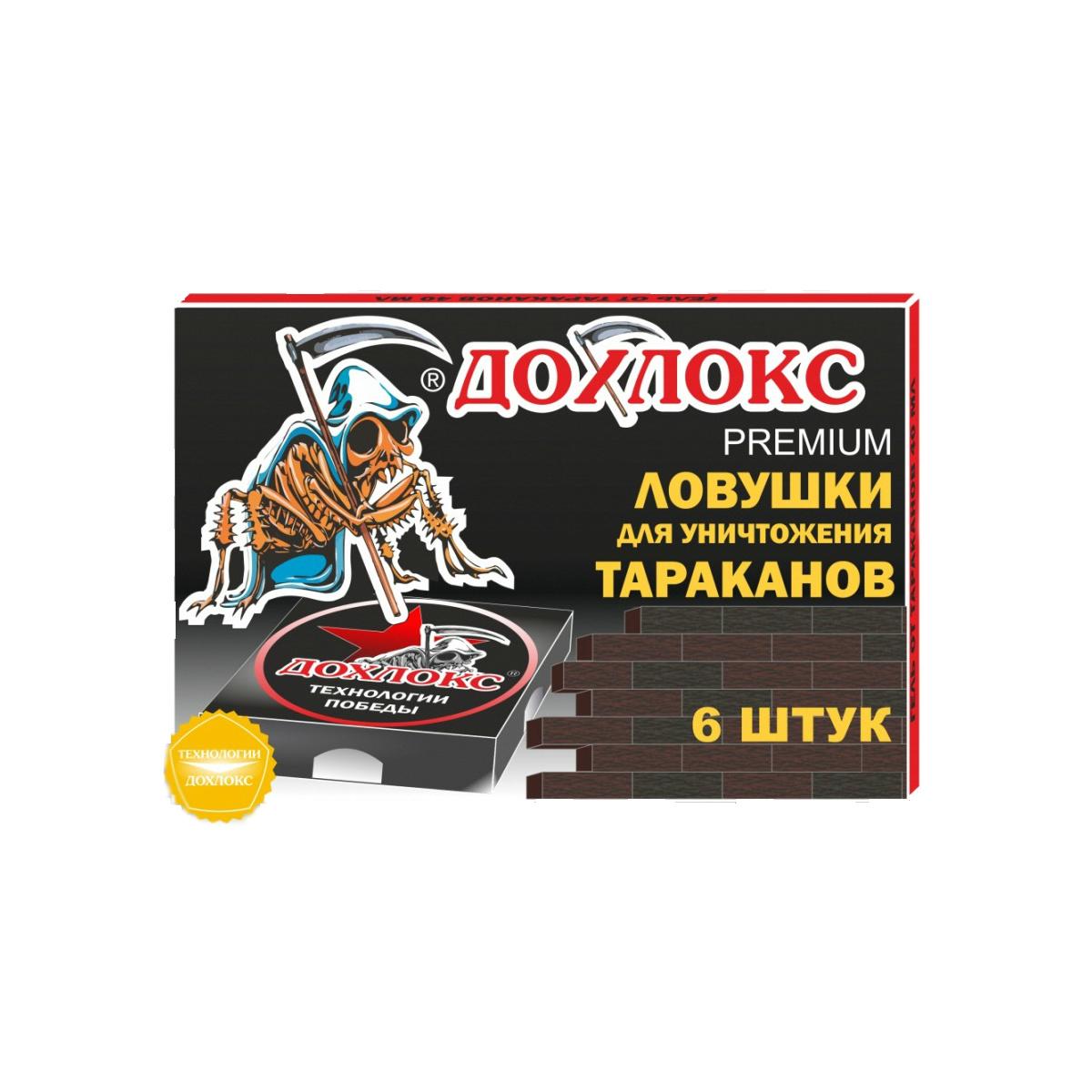 Ловушка от тараканов Дохлокс Premium 6 штук