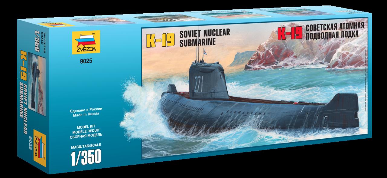 Сборная модель ZVEZDA Советская атомная подводная лодка