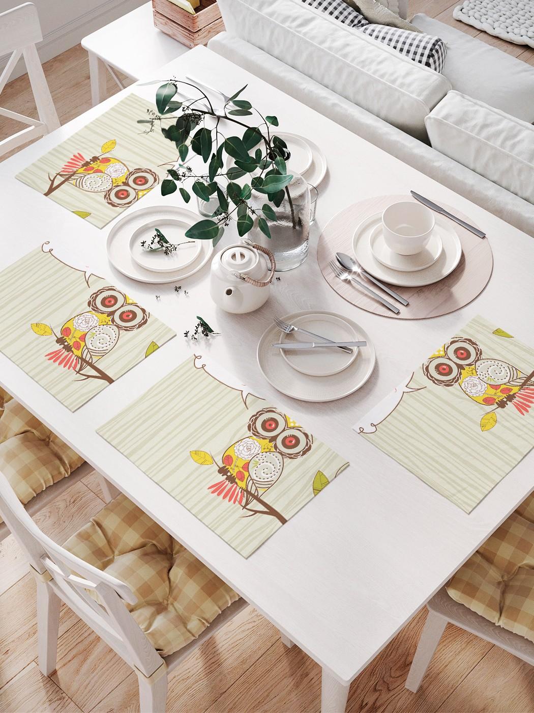 Комплект салфеток для сервировки стола «Удивленная сова» (32х46 см, 4 шт.)