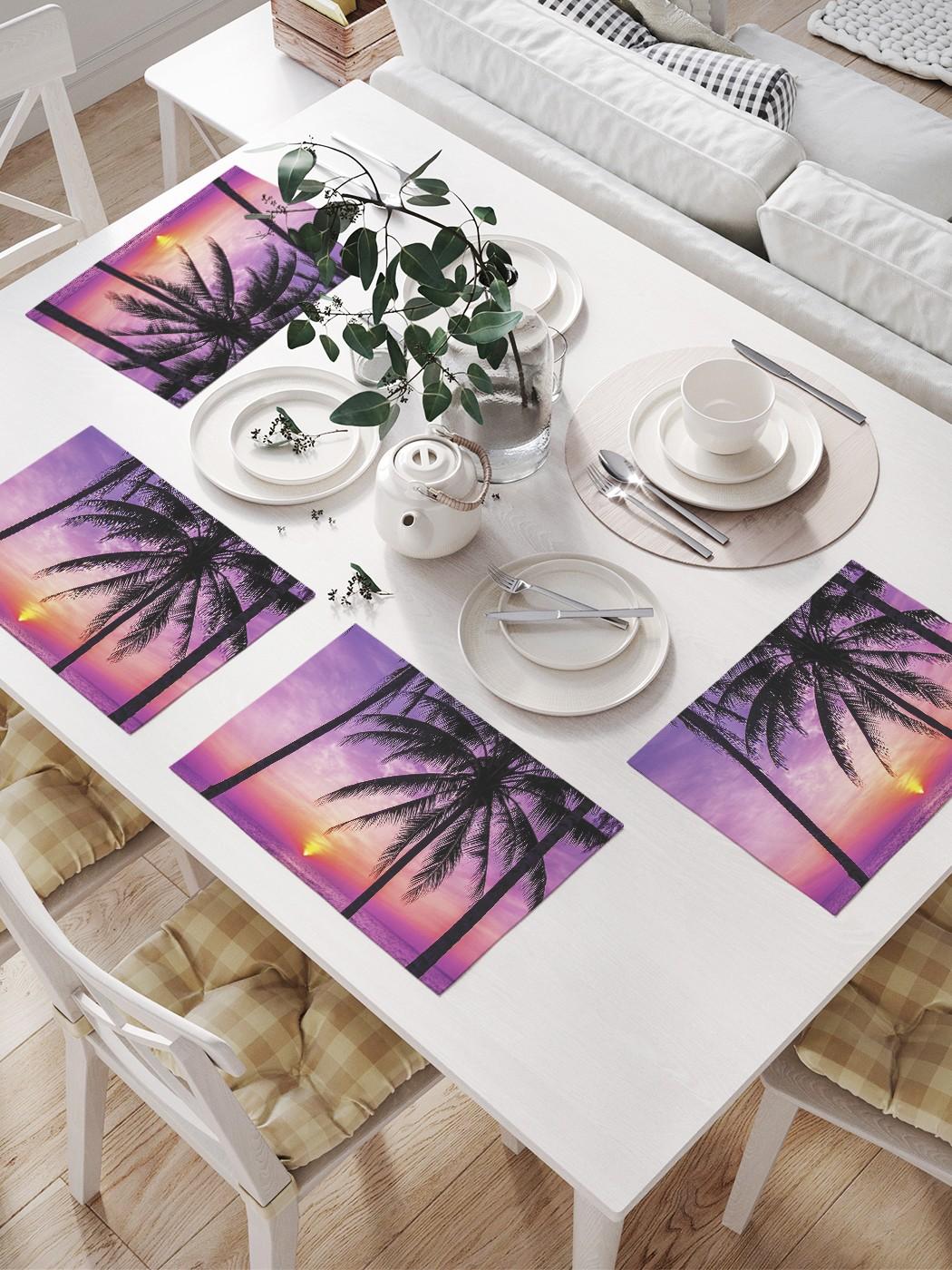 Салфетки для сервировки «Закат на пляже под пальмами» (32х46 см, 4 шт.)