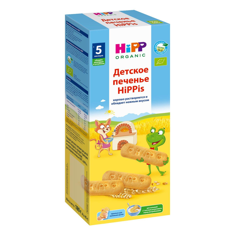 Детское печенье Hippis с 5 месяцев,