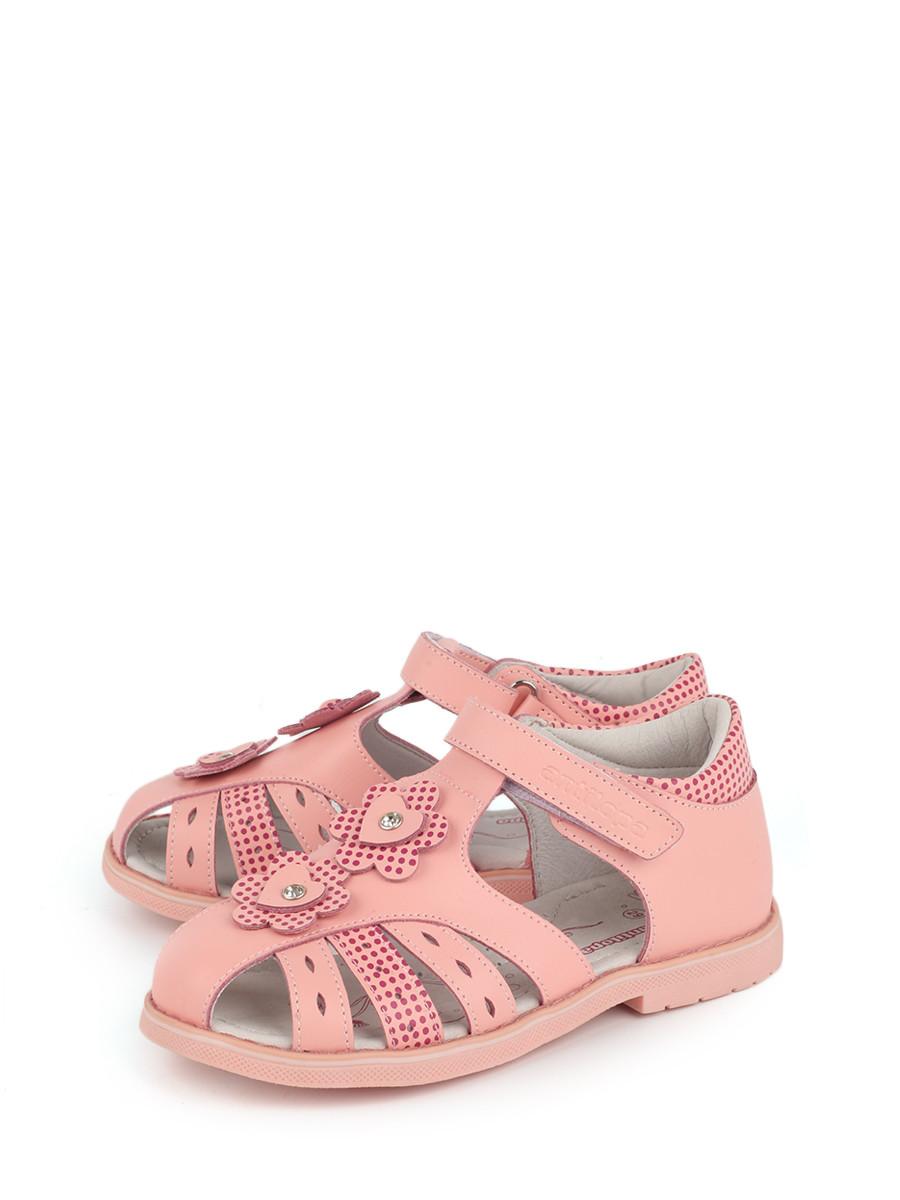 Купить AL 2239, Босоножки детские Antilopa, цв. розовый р.27,