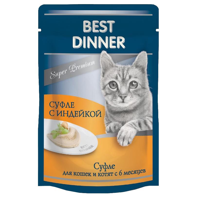 Влажный корм для кошек Best Dinner Мясные деликатесы, суфле с индейкой, 85г фото