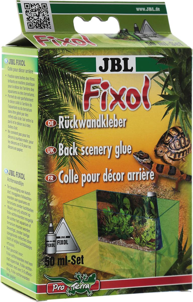 Клей для приклеивания аквариумных фонов JBL FIXOL,