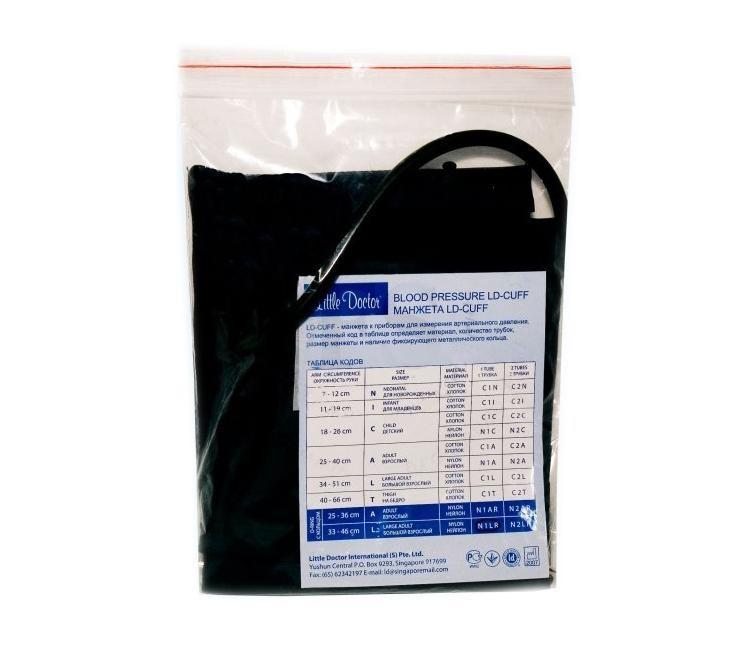 Купить Манжета Little Doctor LD-Cuff C2T для механических тонометров 40-66 см на бедро