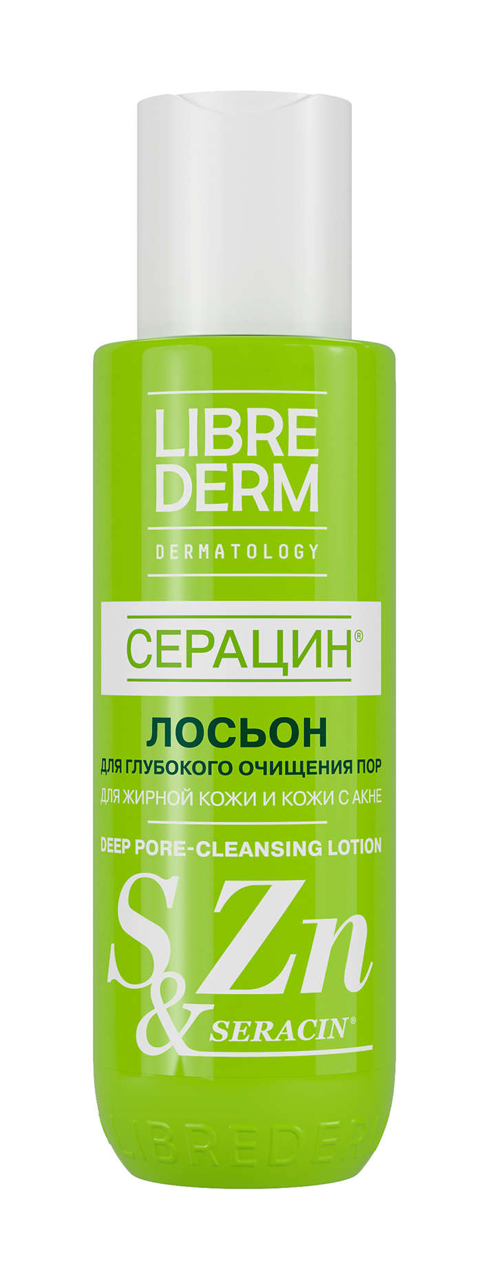 Купить Лосьон LIBREDERM Seracin Deep Pore-Сleansing Lotion For Oily and Acne-Prone Skin, 200мл