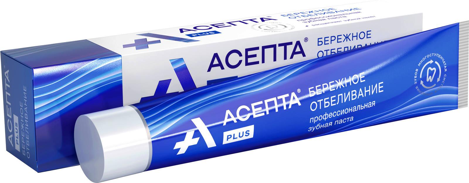 Зубная паста Асепта Бережное отбеливание 75 мл