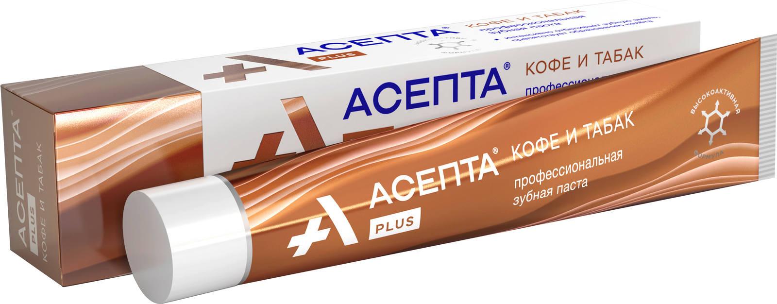 Зубная паста Асепта Кофе и табак 75 мл