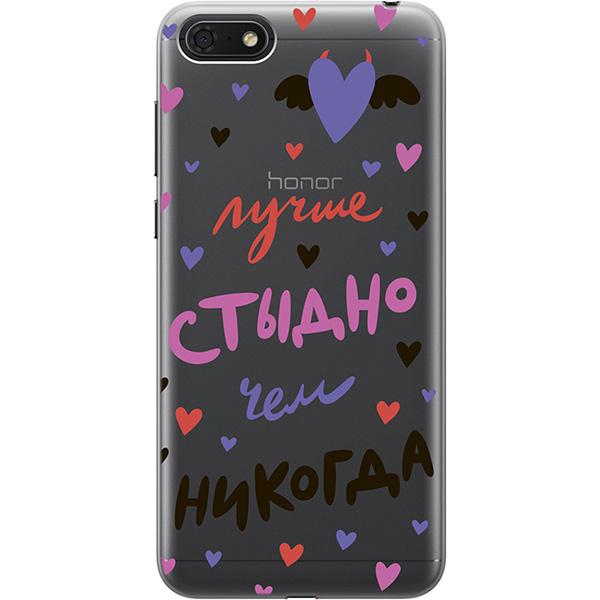 "Чехол RE:PA Transparent для Huawei Y5 Prime (2018)/Honor 7S/Honor 7A ""Better ashamed"""