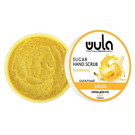 Сахарный скраб для рук WULA Nailsoul «Банан»,