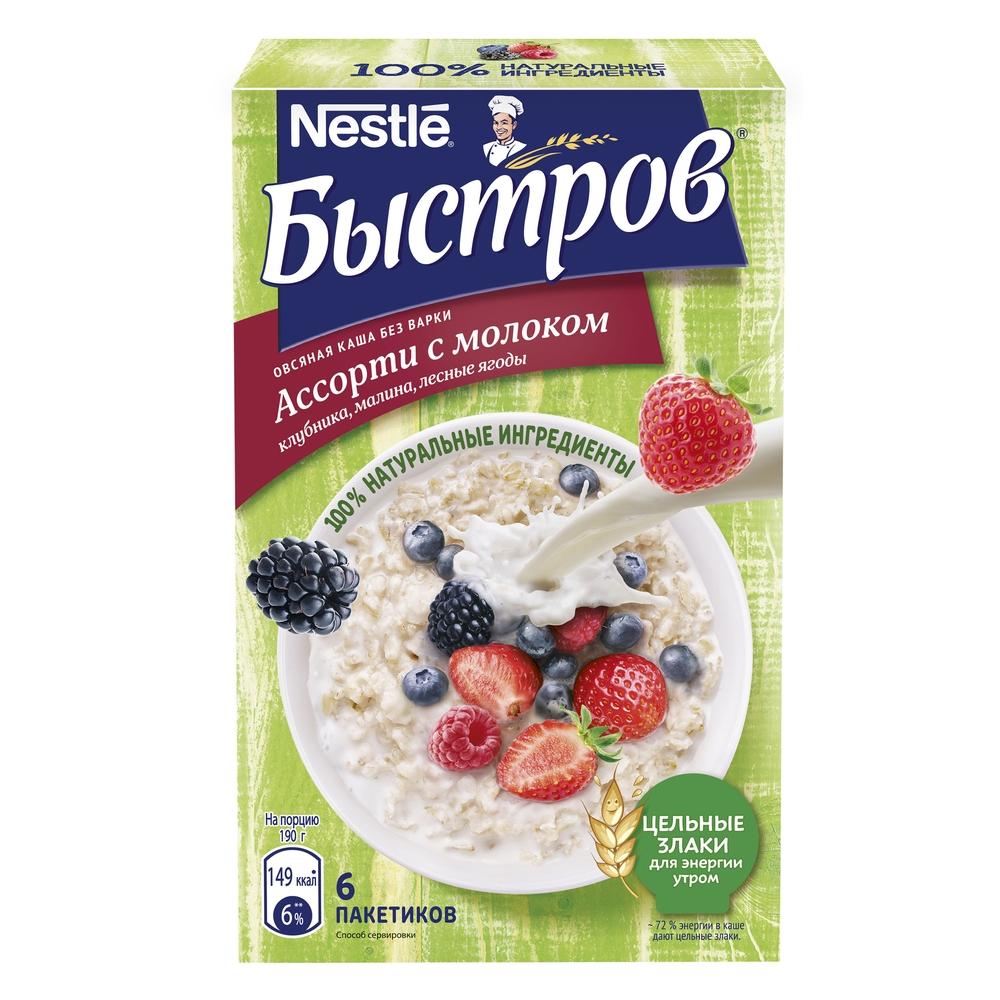 Каша Быстров овсяная ассорти со сливочным вкусом 240 г