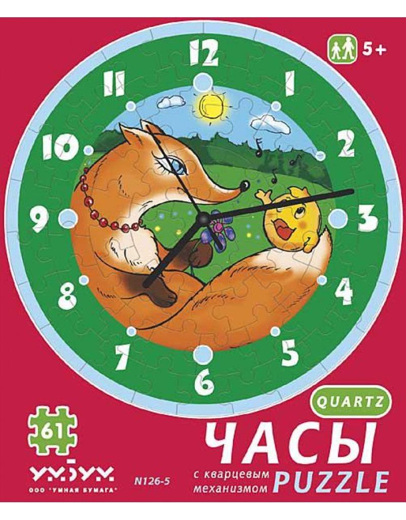 Часы пазл Колобок с кварцевым механизмом