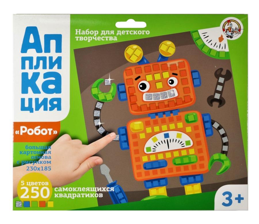 Набор для творчества Аппликация. Робот