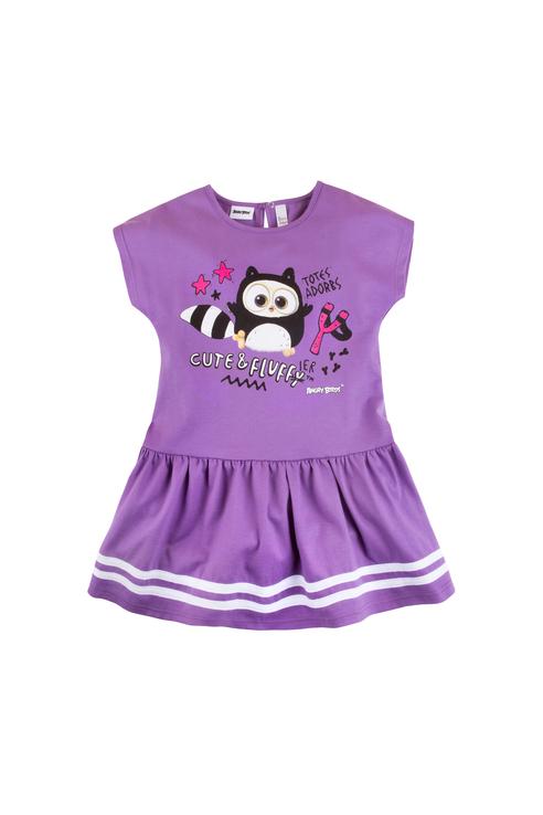 Платье для девочки Bossa Nova, цв.фиолетовый, р-р 110