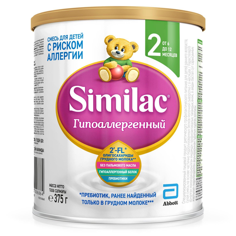 Молочная смесь Similac Гипоаллергенный 2 от 6 до 12 мес. 400 г