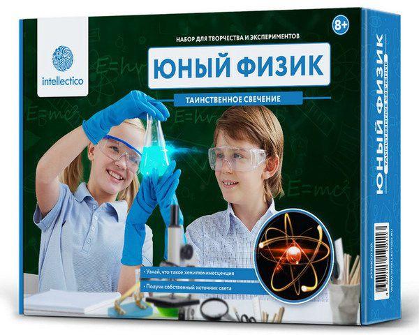 Купить Набор для опытов Intellectico Юный Физик Таинственное свечение,