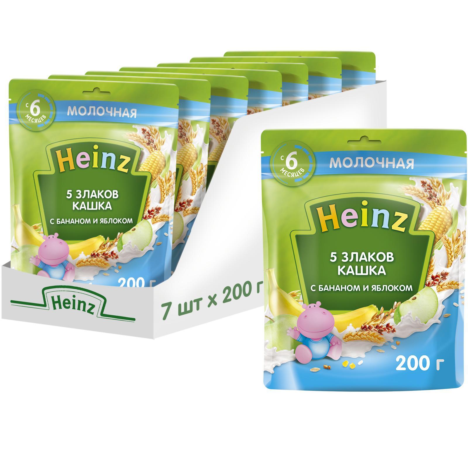 Купить Каша молочная Heinz 5 злаков с бананом и яблоком с 6 мес. 200 г, 7 шт.,