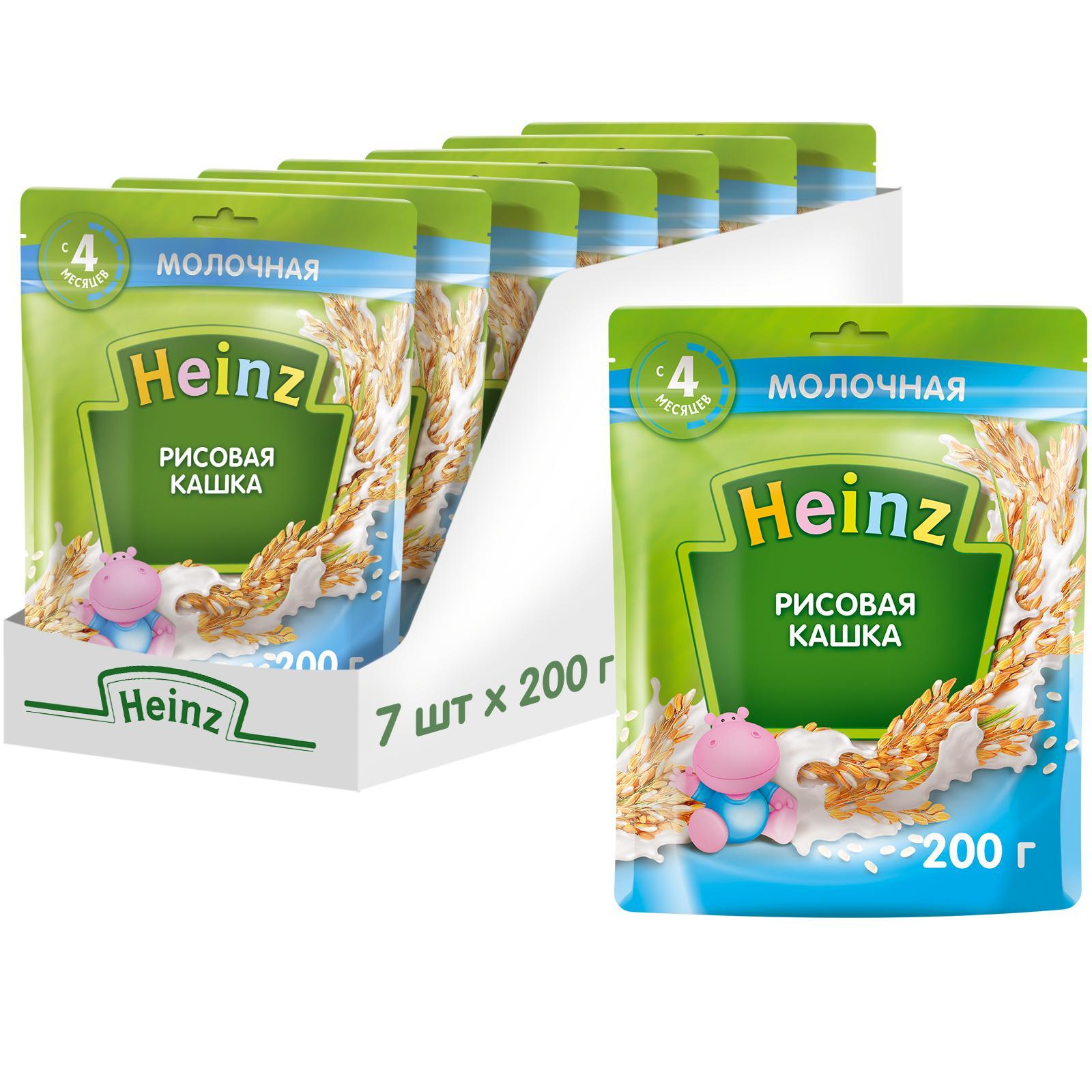 Купить Каша молочная Heinz Рисовая с омега 3 с 4 мес. 200 г, 7 шт.,