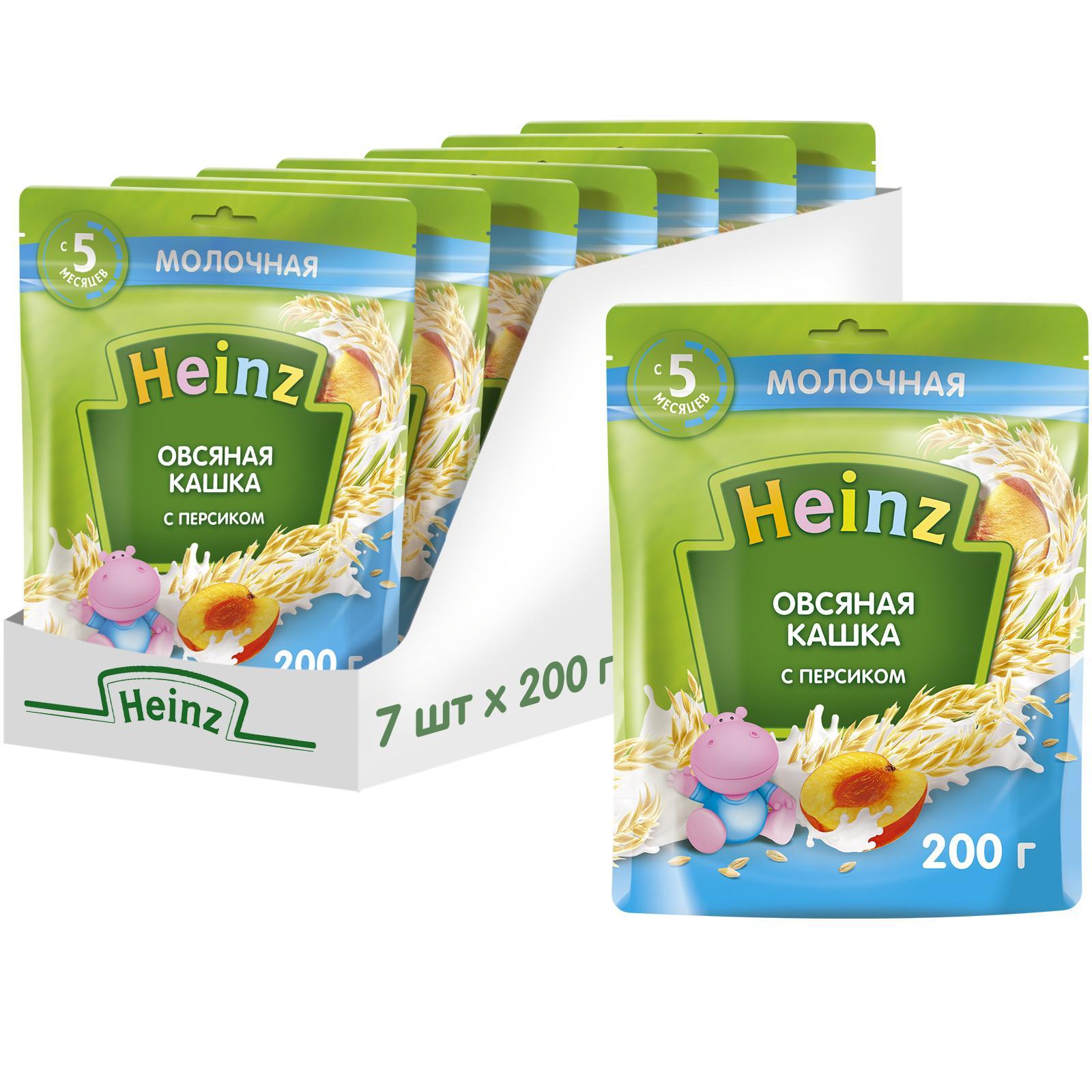 Купить Каша молочная Heinz Овсяная с персиком с 5 мес. 200 г, 7 шт.,