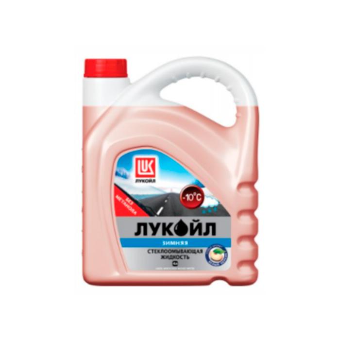 Жидкость стеклоомывателя LUKOIL  10C 1714435, 4л