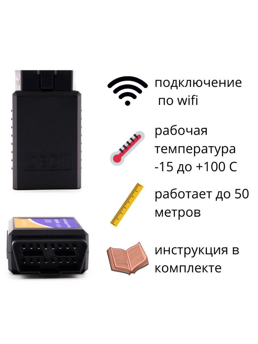 Диагностический адаптер TAKARA с выключателем 00 00527223