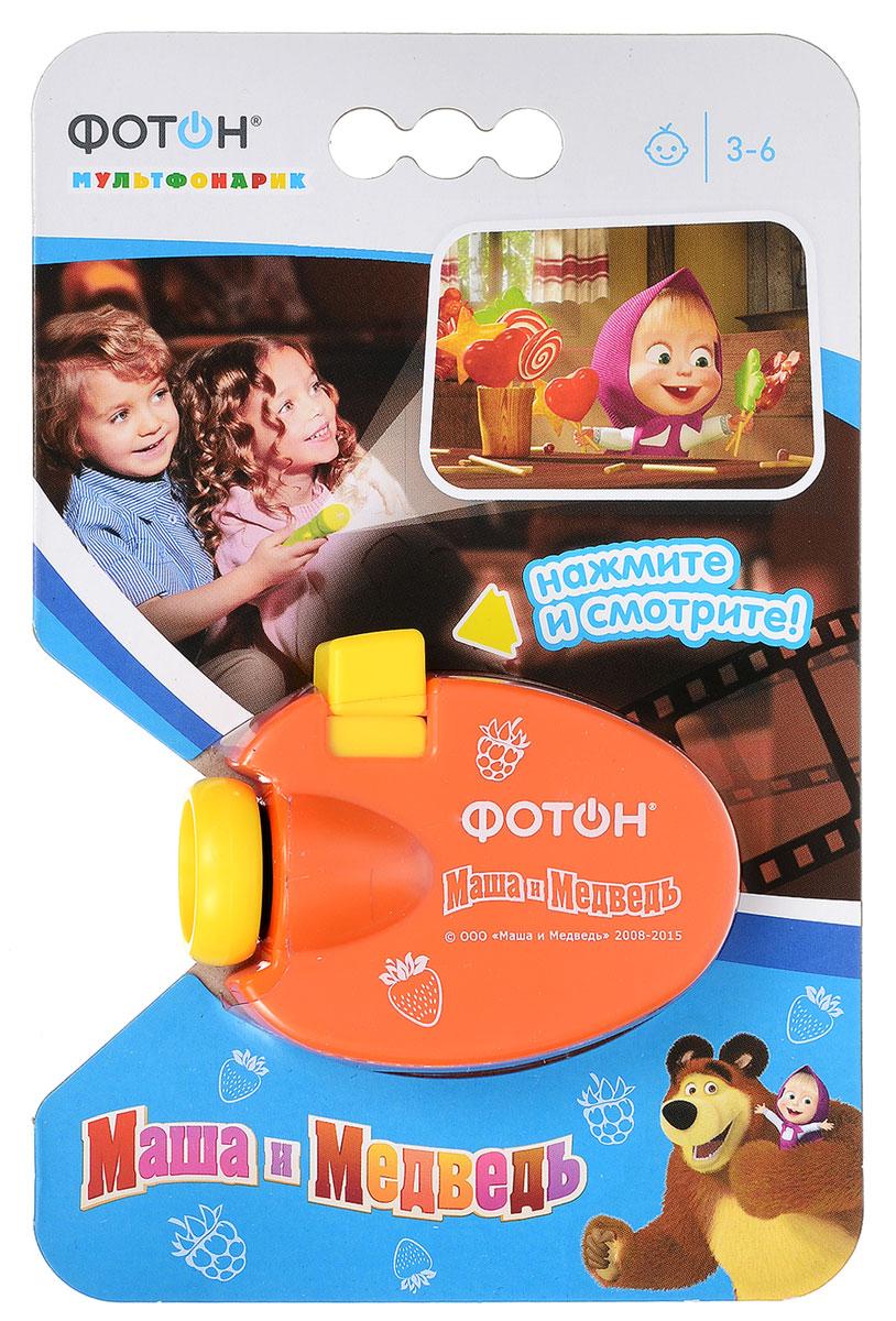 Мультфонарик проектор Фотон. Маша и Медведь, оранжевый