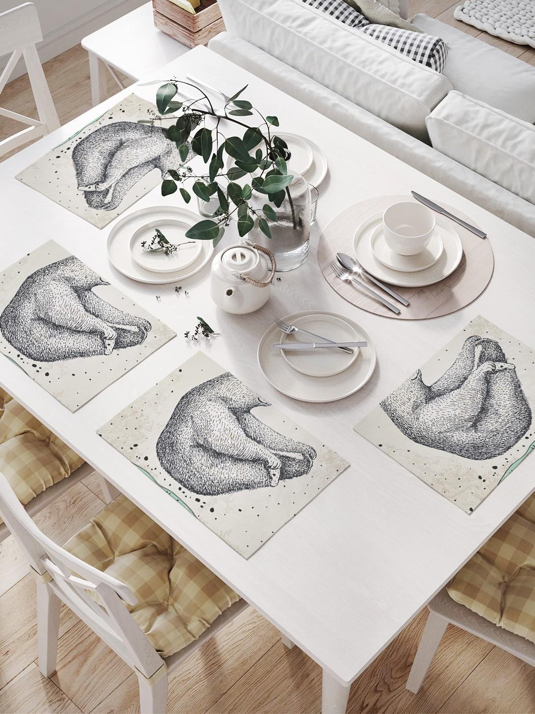 Салфетки для сервировки «Утренняя йога с медведем» (32х46 см, 4 шт.)