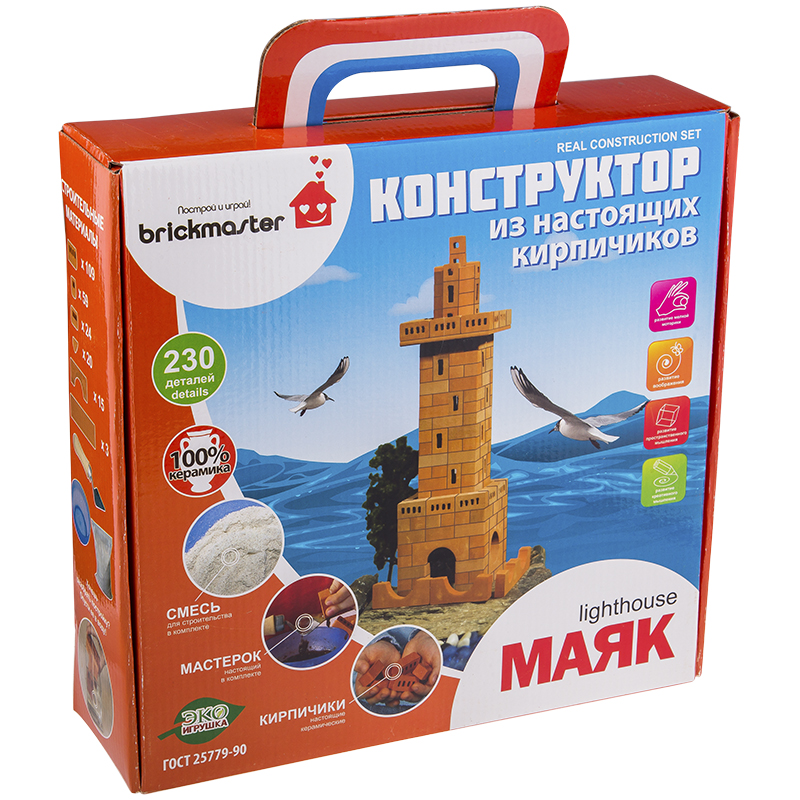 Конструктор Кирпичики Маяк 230 деталей.
