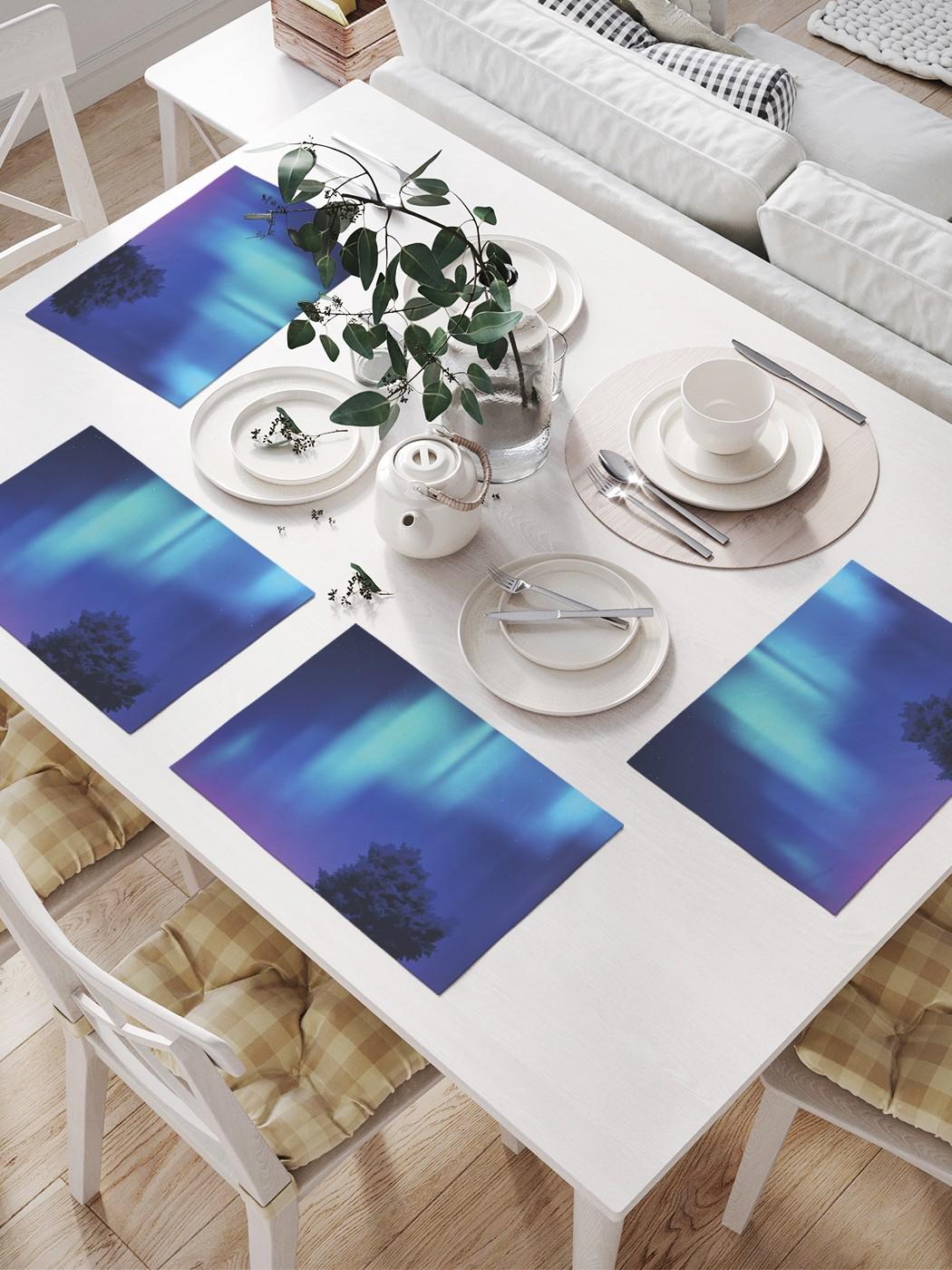 Комплект салфеток для сервировки стола «Северное сияние в небе» (32х46 см, 4 шт.)