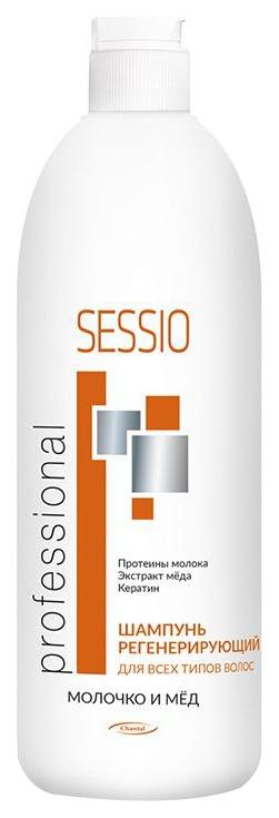 Купить Шампунь регенерирующий для всех типов волос Sessio Молочко и мед 500 мл