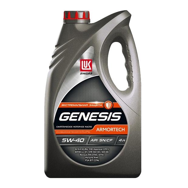 Моторное масло Lukoil Genesis Armortech 5W-40 4л фото