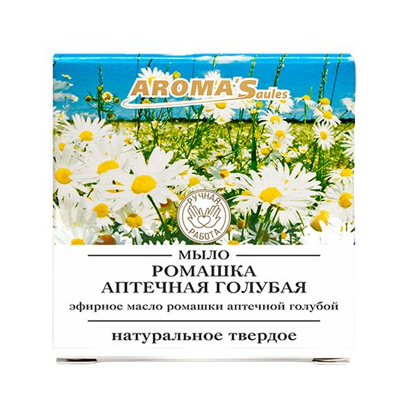 Мыло твердое натуральное Saules Sapnis Ромашка аптечная голубая (85 г)